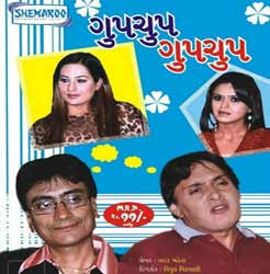 Gupchup Gupchup Gujarati Play buy VCD