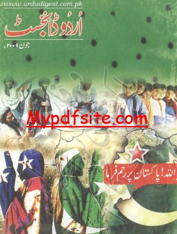 Urdu Digest August 2009