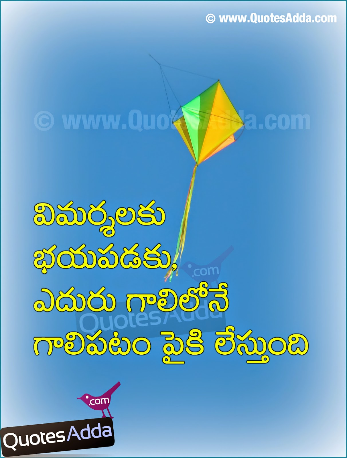 best telugu nice inspiring quotes wallpapers quotesadda