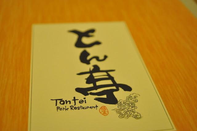 Tontei+Pork+Restaurant+review+Nex+mall+Singapore