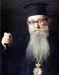 Να σου πω πώς τον γνώρισα, και, εγώ τον πατέρα Αυγουστίνο;