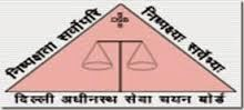 DSSSB Jobs Notification 2018-2019 No-01/2018-2019 for 4494 teaching and Other Posts