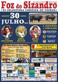 Foz do Sizandro (Torres Vedras)- 11º Feira Rural- 28 a 31 Julho