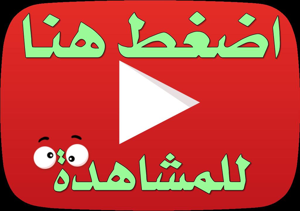 http://www.youtube.com/watch?v=SpICU-cMBko