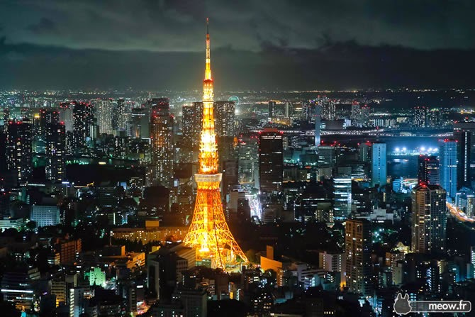 Tokyo - worst city to live in ranked 7th