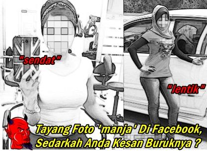 MAKSIAT: TREND: Wanita Melayu Pakai Sendat Tayang Diri Di Facebook