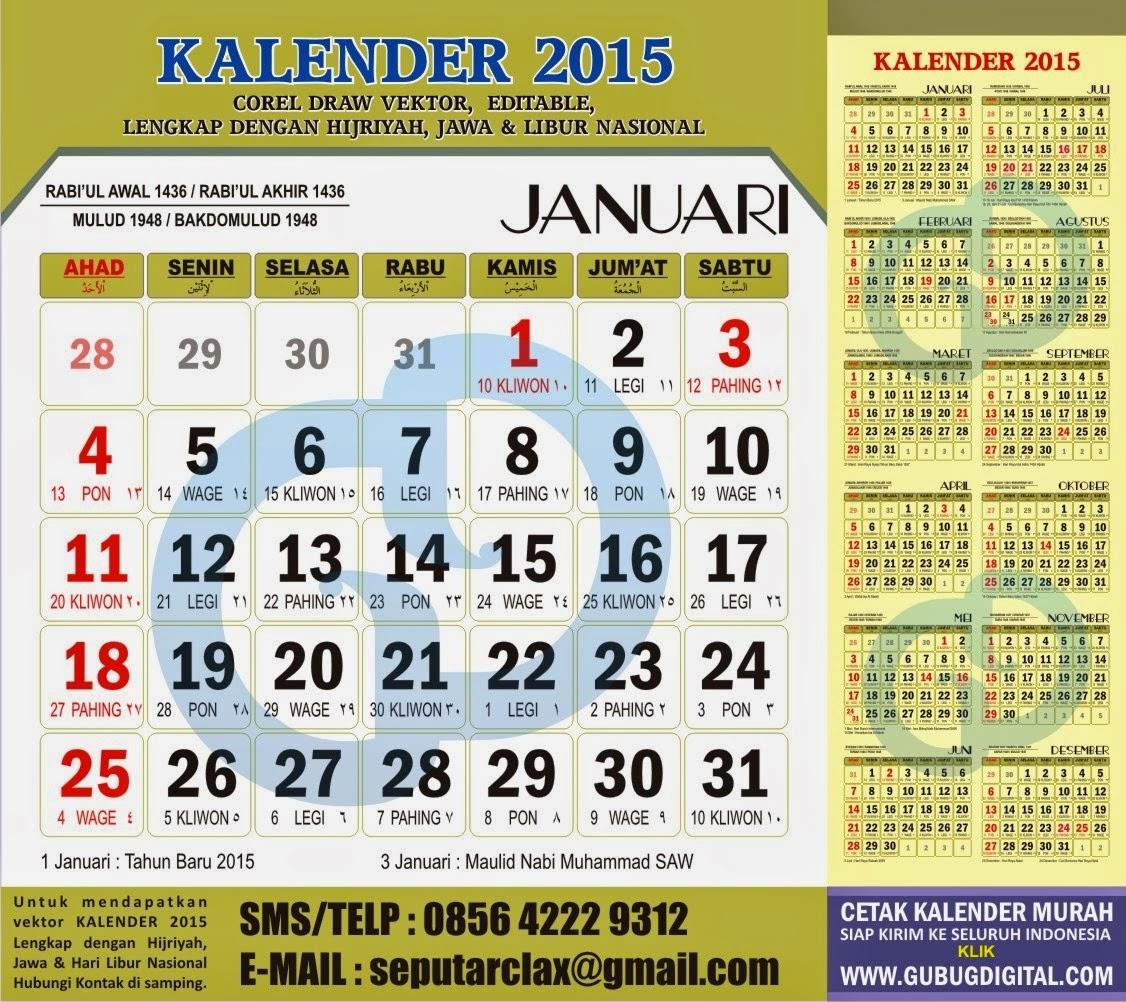 Desain dan Cetak Kalender 2015