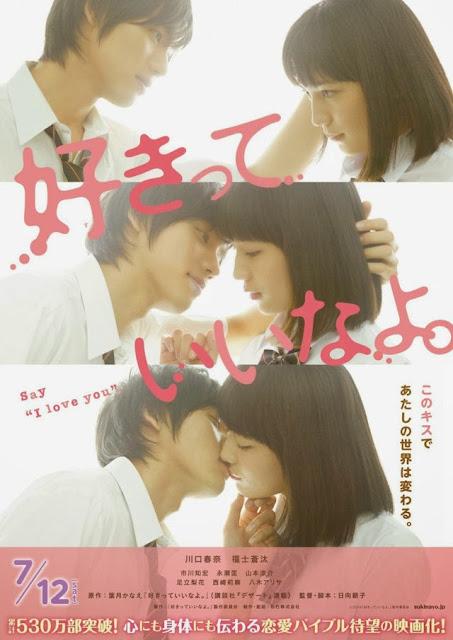 Say 'I Love You' (Sukitte iinayo.) (2014)