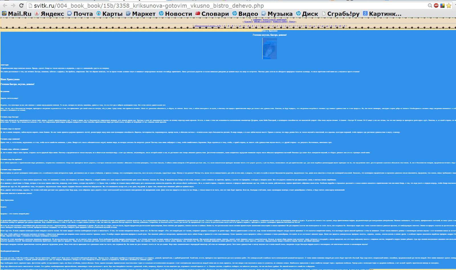 Как скачать формат фактори с официального сайта - 4447
