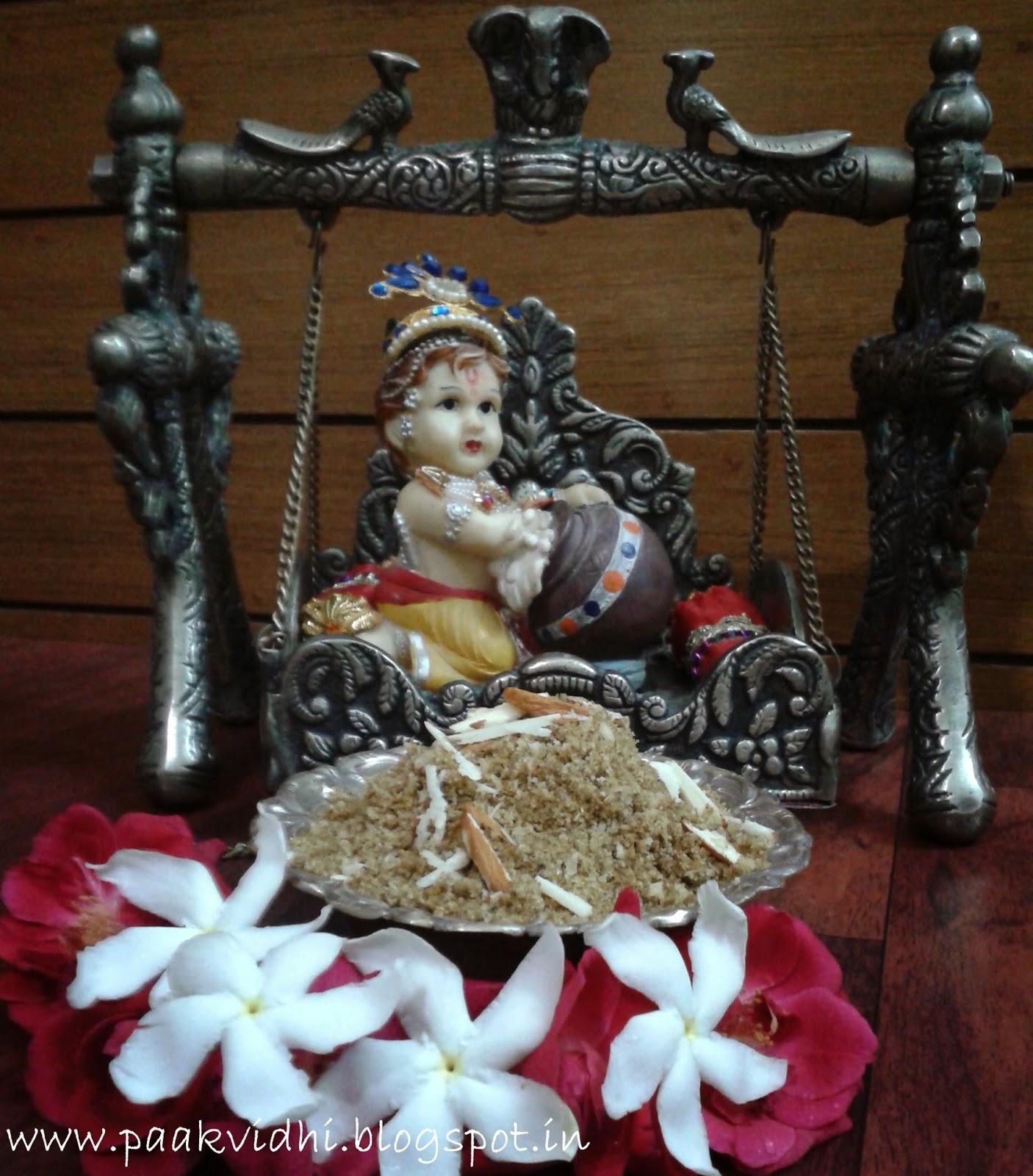 http://paakvidhi.blogspot.in/2014/08/dhania-prasad-for-krishna.html