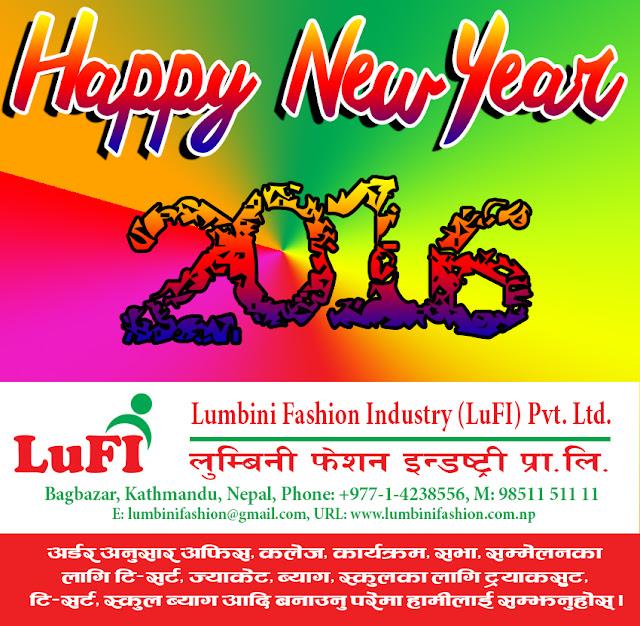 Happy New Year 2016 | Make T-Shirt Nepal | Make Tracksuit Nepal | Make Caps ....