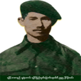 Leader KhaingMoeLin.ALP