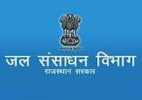 Water Resource Department - WRD Rajasthan Recruitment 2013
