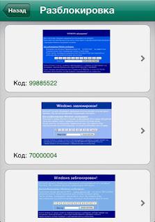 Kaspersky Deblocker-приложение для iPhone бесплатно