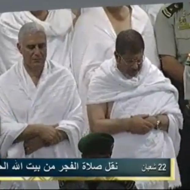 بكاء رئيس مصر محمد مرسي وقت صلاة الفجر في بيت الله الحرام