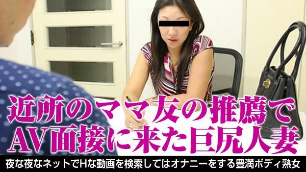 Pacopacomama 051215_411 – Ryoko