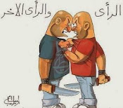 فى مصر ...