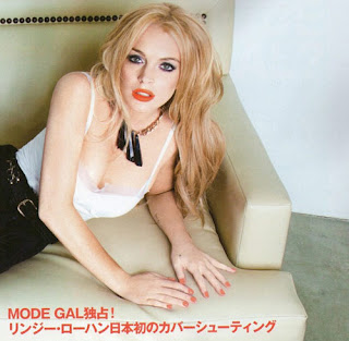 Lindsay Lohan,  Mode Gal magazine