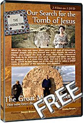 Our Search for the Tomb of Jesus - The Great Missing Stone