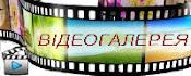 Репортажі телевізійних каналів про події в БІЦ