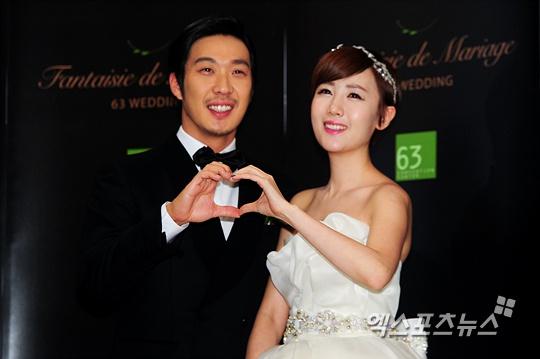 haha and byul song ji hyo dating