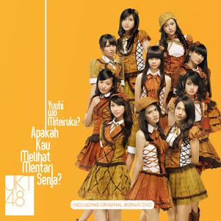JKT48 - Yuuhi Wo Miteiruka? (Apakah Kau Melihat Mentari Senja?) - EP