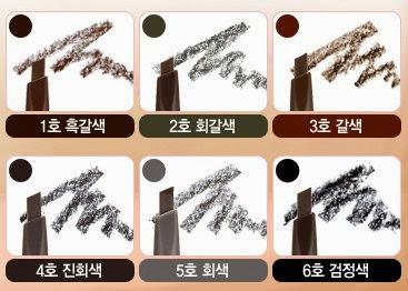 ... house, cara membuat alis ala korea, tutuorial membuat alis korea