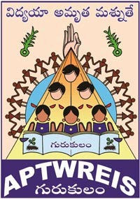 AP Tribal Welfare Gurukulam Inter 1st Year Admission