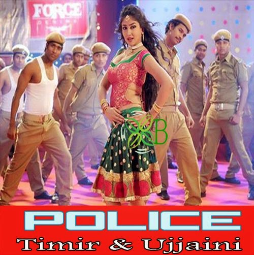 Police Lyrics, Force, Timir, Ujjaini, Image, Photo, Picture