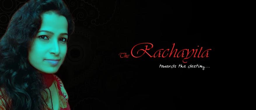 रचयिता