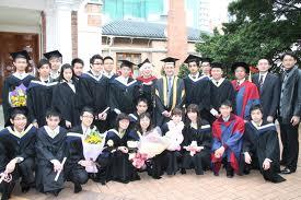 Graduate diploma in economics