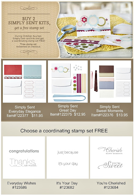 Stampin' Up! Handmade Card Kit Special Offer