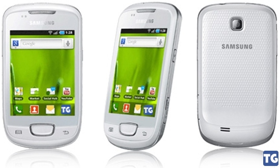Samsung Galaxy Pop Price in India – Samsung S5570 Touchscreen