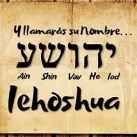 Fb en honor a Rabi Iehoshúa ben Ioséf de natzrát