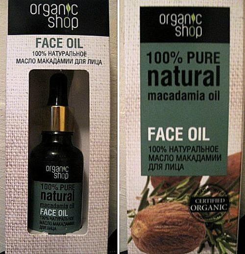 I don`t know, fuck you man: Масло макадамии для лица от Organic Shop
