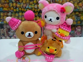 (INSTOCK) CLICK TO SEE RARE 2013 Limited Edition Happy Natural Rilakkuma