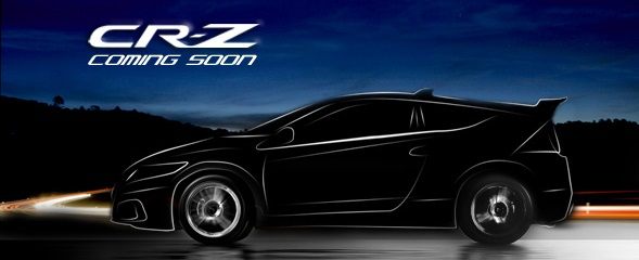 new car releases 2013 philippinesThe All New Honda CRZ coming soon in the Philippines this 2013