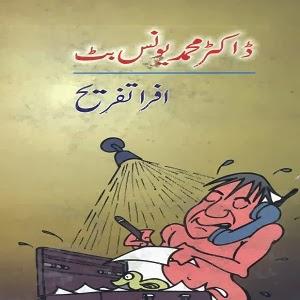 http://books.google.com.pk/books?id=4slVAgAAQBAJ&lpg=PP1&pg=PP1#v=onepage&q&f=false