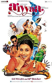 Download & Watch Aiyyaa Movie Free  Online
