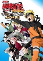 Ver online descargar Naruto Shippūden 3: Los herederos de la voluntad de fuego sub español
