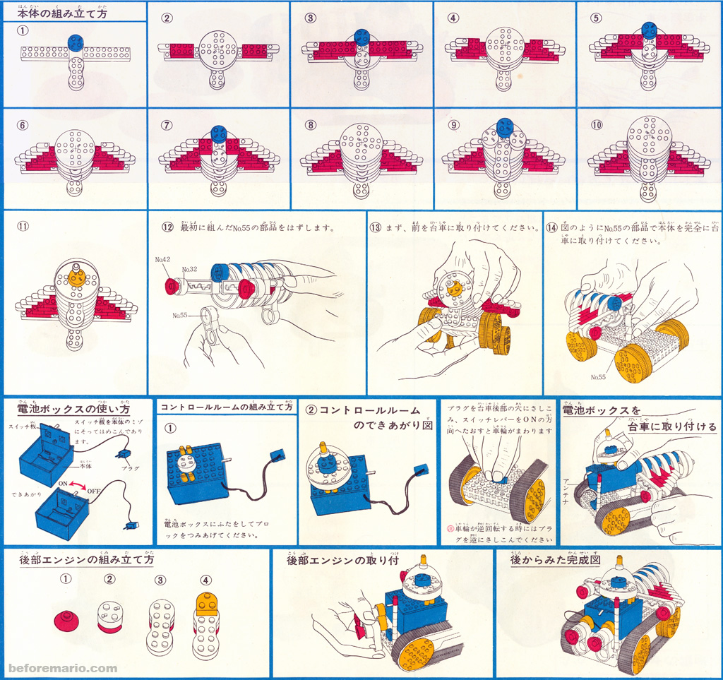 Lego gun instructions step by step viewing gallery