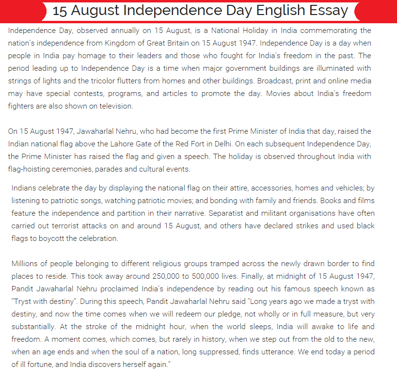 hindi essay on independence day Independence day (15 august) essay for class 1, 2, 3, 4, 5, and 6 find paragraph, long and short essay on independence day event for kids, children and students.