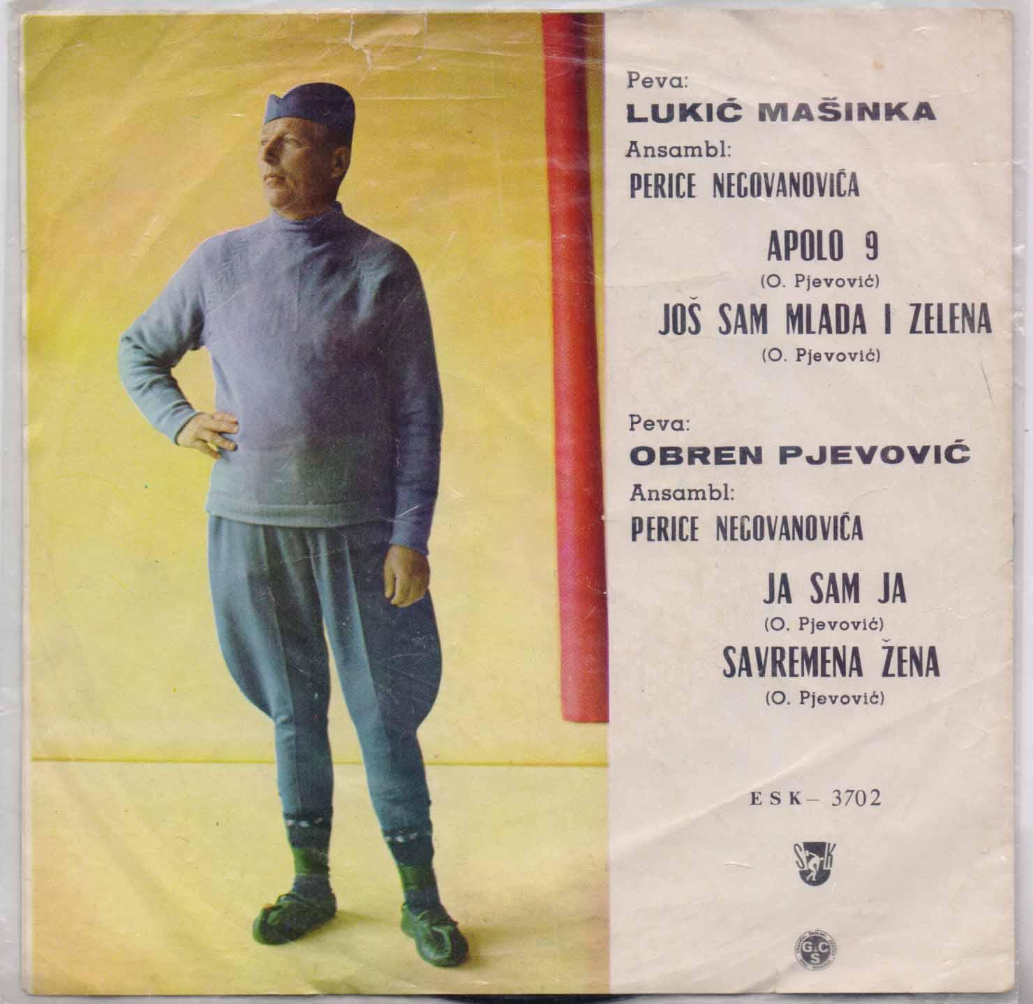 ZVUCI JUGOSLAVIJE - SOUNDS OF YUGOSLAVIA: LUKIĆ MAŠINKA 1969 Apolo 9