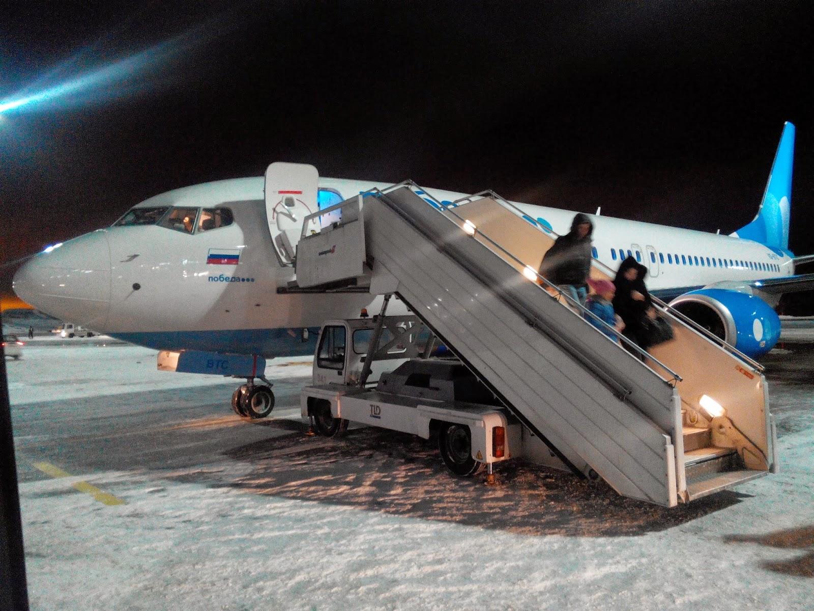 Победа Билеты – поиск дешевых авиабилетов