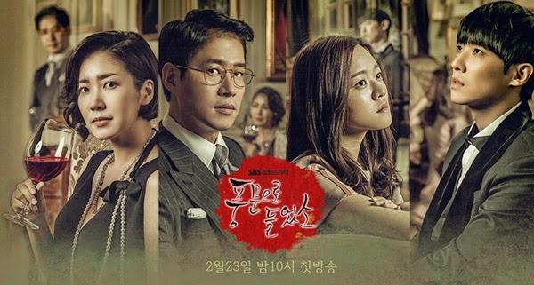2015韓劇聽到傳聞線上看