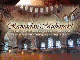ALLAH Bless you Ramadan Desktop Wallpaper