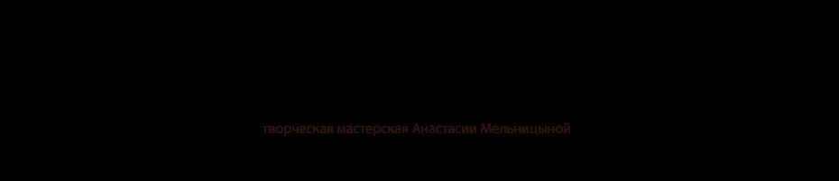 """""""Частная Коллекция"""" лавка декора и подарков"""