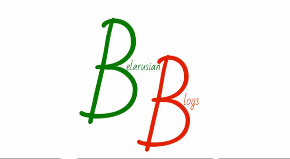 Приглашаю в сообщество блогеров Беларуси