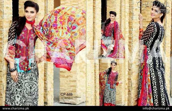 Long Kameez Trend