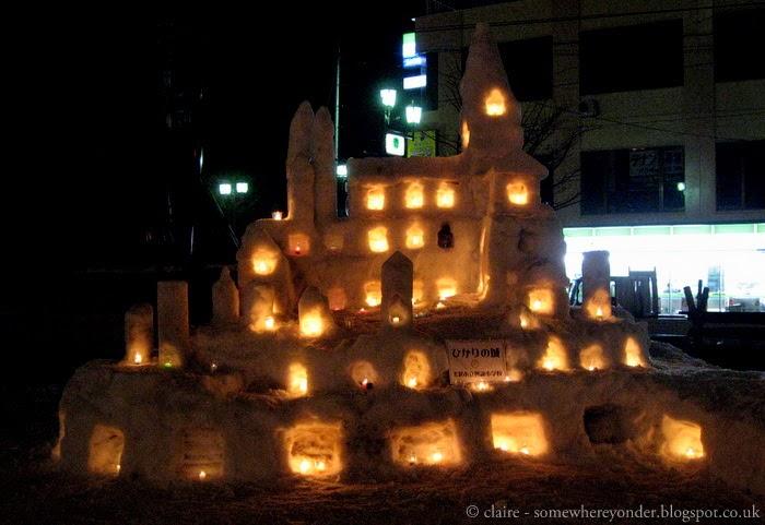 Uesugi Snow Lantern Festival, Yonezawa 2007